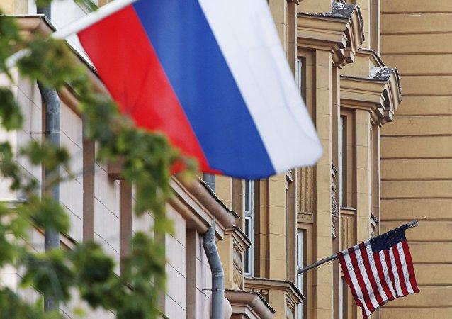 Le bandiere di Russia e USA
