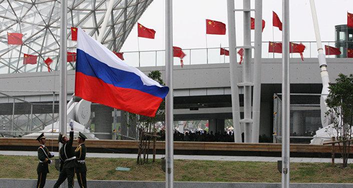 Russia Cina