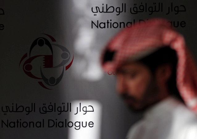 Dialogo Nazionale