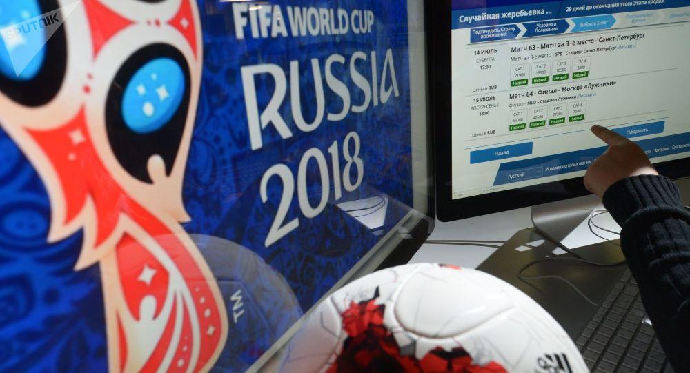 Biglietti mondiali calcio 2018