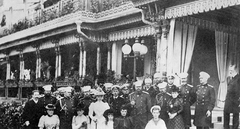 Members of imperial family Romanov