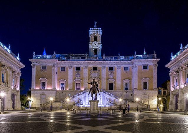 Palazzo Campidoglio Senatorio