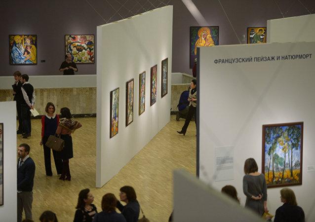 Galleria Tretyakov a Mosca