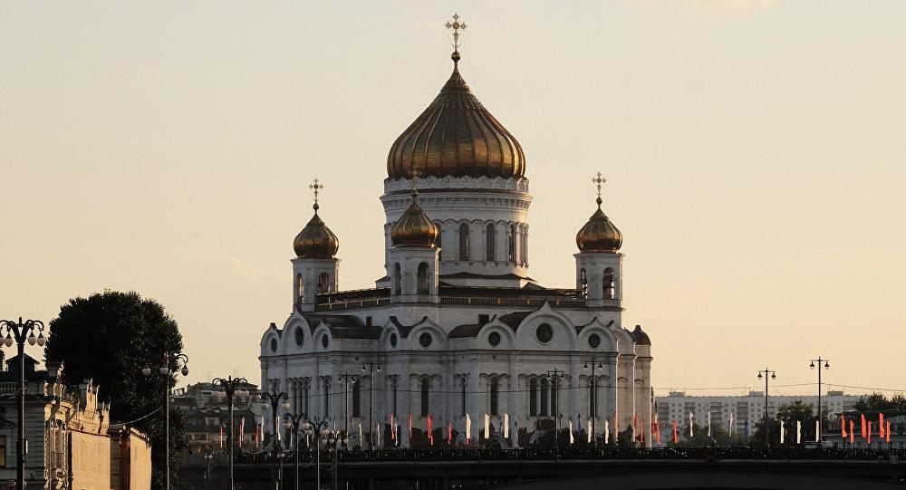 La catedral del Cristo Salvador.