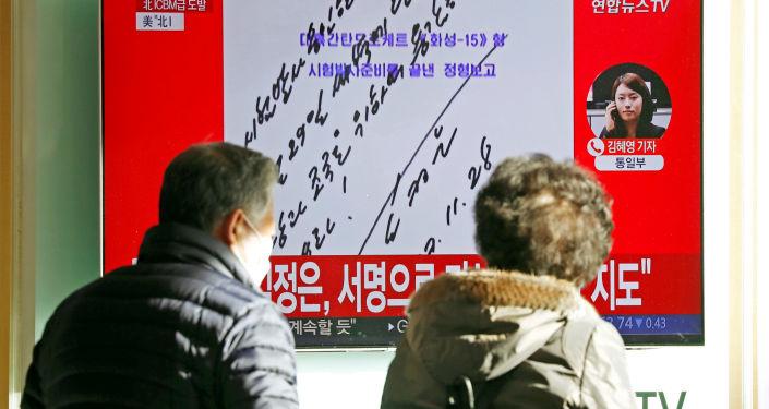 L'ordine firmato da Kim per effettuare il test del missile Hwasong 15