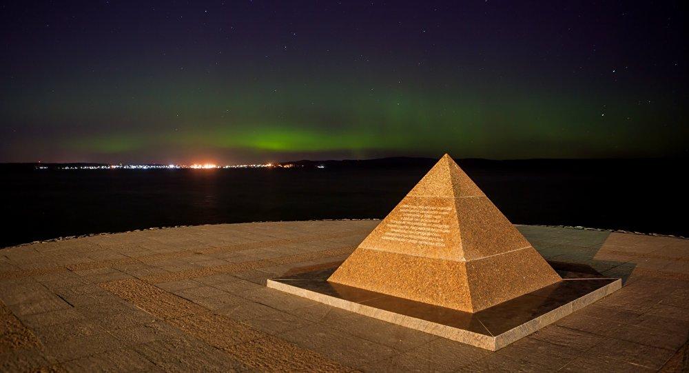 Una suggestiva fotografia dell'aurora boreale