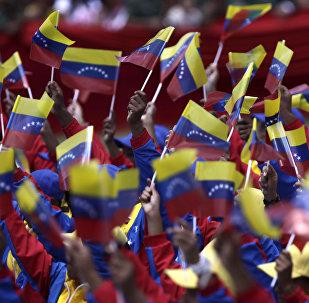 Bandiere del Venezuela