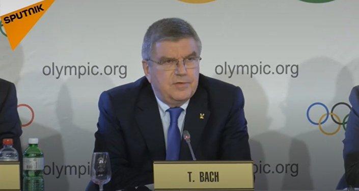 La decisione finale del CIO sulla partecipazione della squadra russa alle Olimpiadi-2018.
