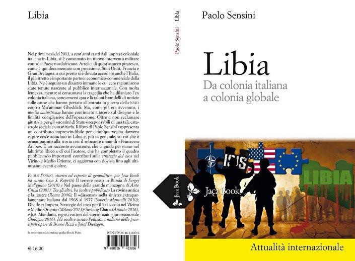 """Copertina del libro """"Libia. Da colonia italiana a colonia globale"""" di Paolo Sensini"""