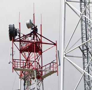 Phone Tower