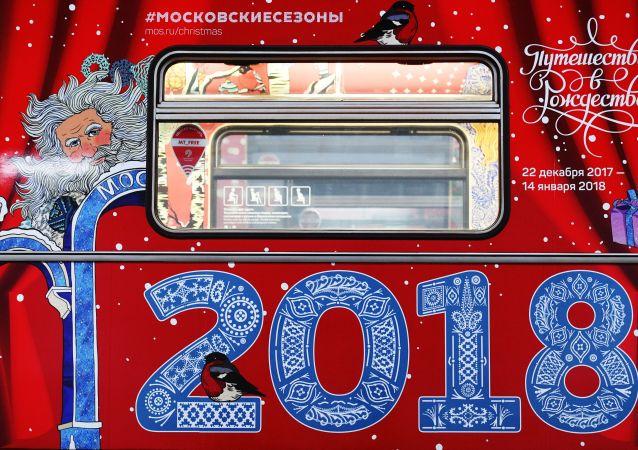 L'anno nuovo e il Natale a Mosca arrivano a bordo della metropolitana