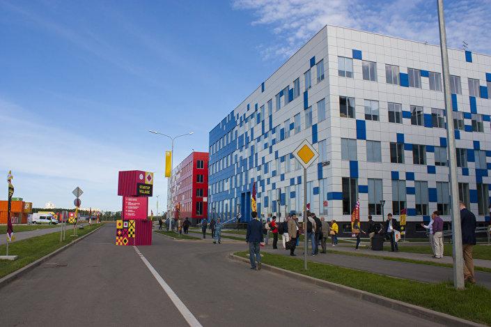 Centro d'innovazione Skolkovo