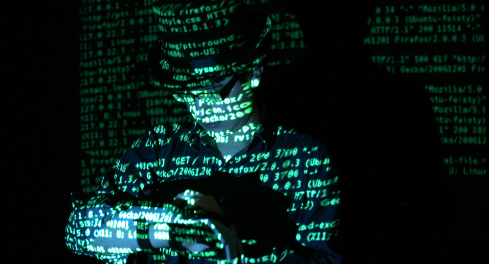 Spionaggio virus