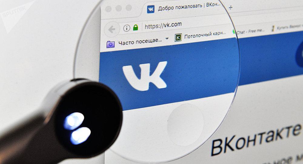 Vkontakte social network service