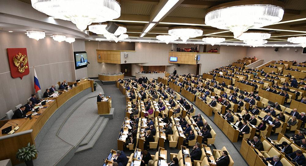Sessione plenaria alla Duma