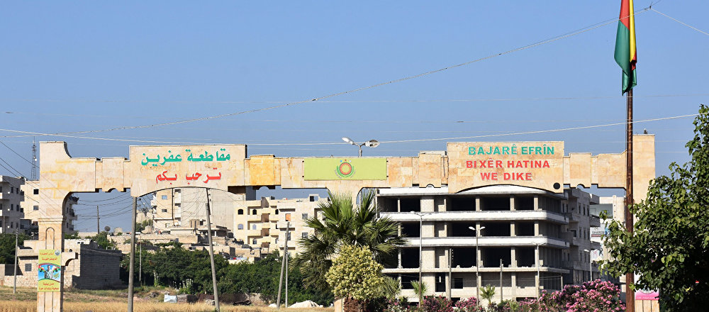 The main entrance to the city of Afrin, along Syria's northern border with Turkey