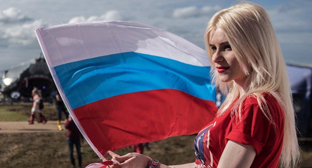 La bandiera della Russia