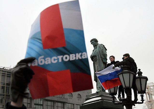 Il raduno non autorizzato a Mosca