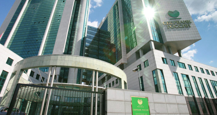 Sberbank, Russia's largest bank