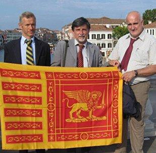 Bandiera Comitato Veneto indipendente