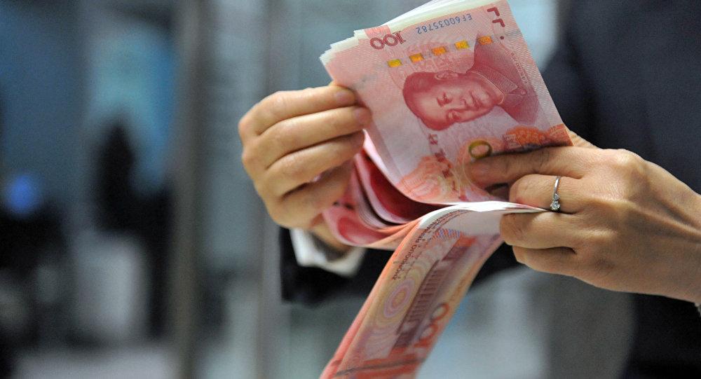 Banconote yuan
