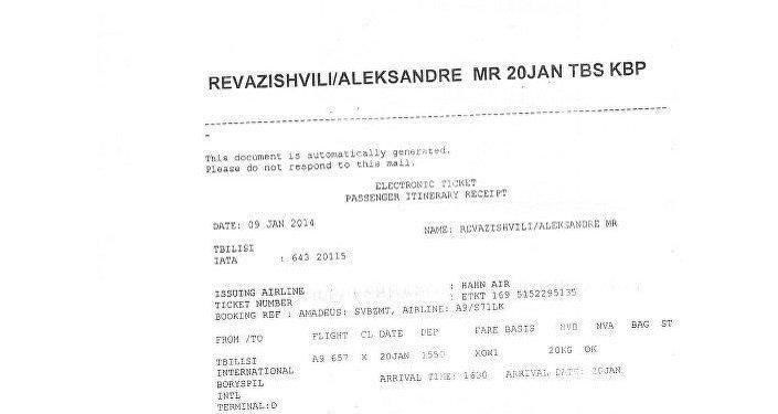Copia del biglietto aereo che conferma l'arrivo di Revazishvili a Kiev