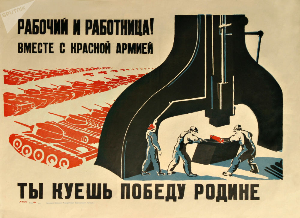 Per la Patria - 15 manifesti storici dell'Armata Rossa