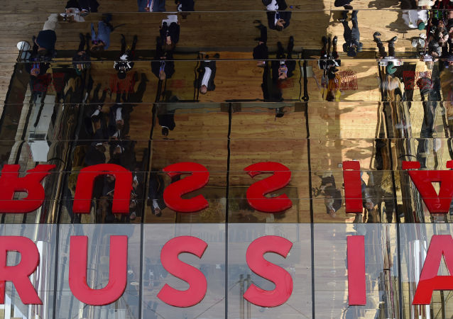 Il padiglione russo all'Expo 2015 a Milano
