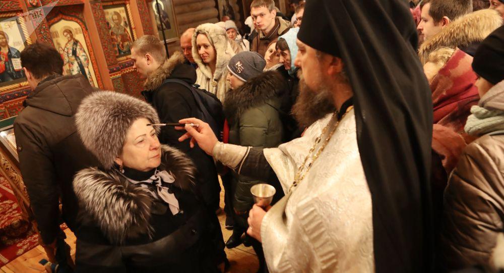 Sacerdote della Chiesa Ortodossa Russa