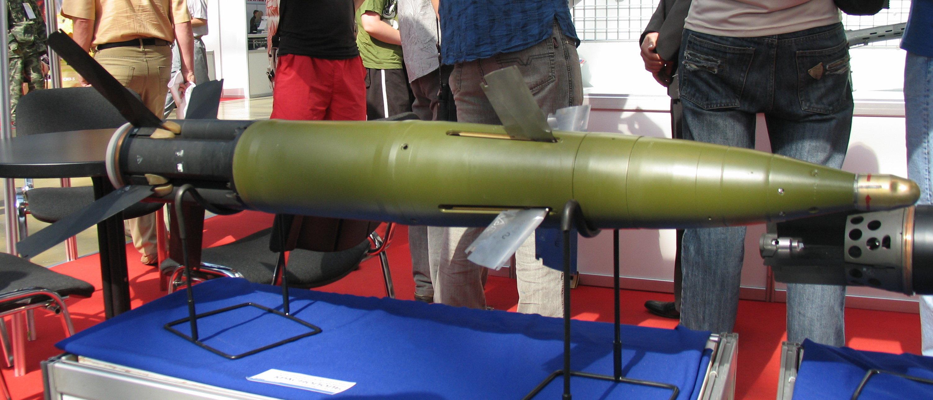Granata di artiglieria guidata Krasnopol