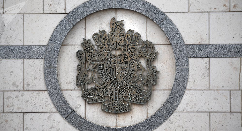 L'ambasciata del Regno Unito in Russia