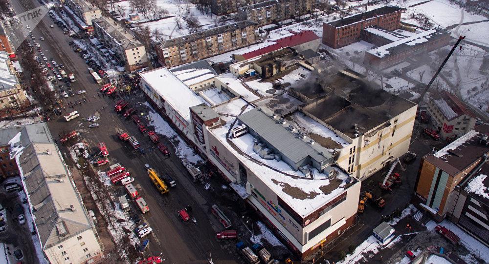 Incendio al centro commerciale di Kemerovo