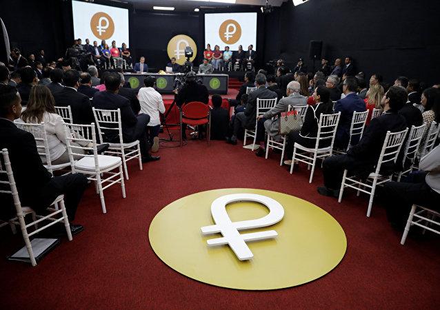 Logo del Petro, la criptovaluta venezuelana