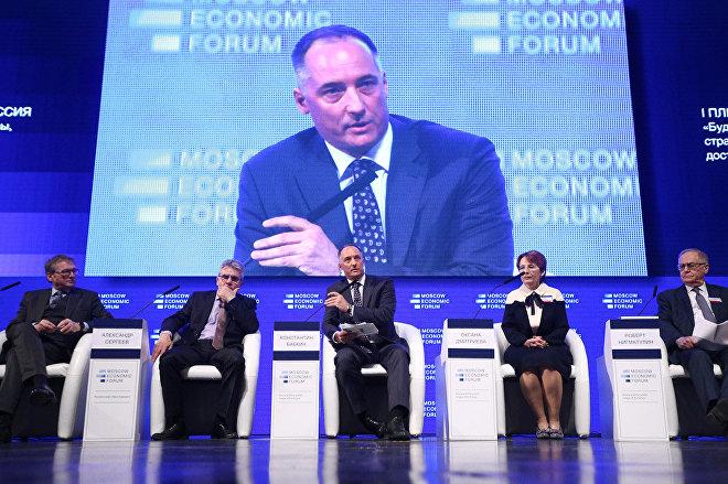 Moscow Economic Forum