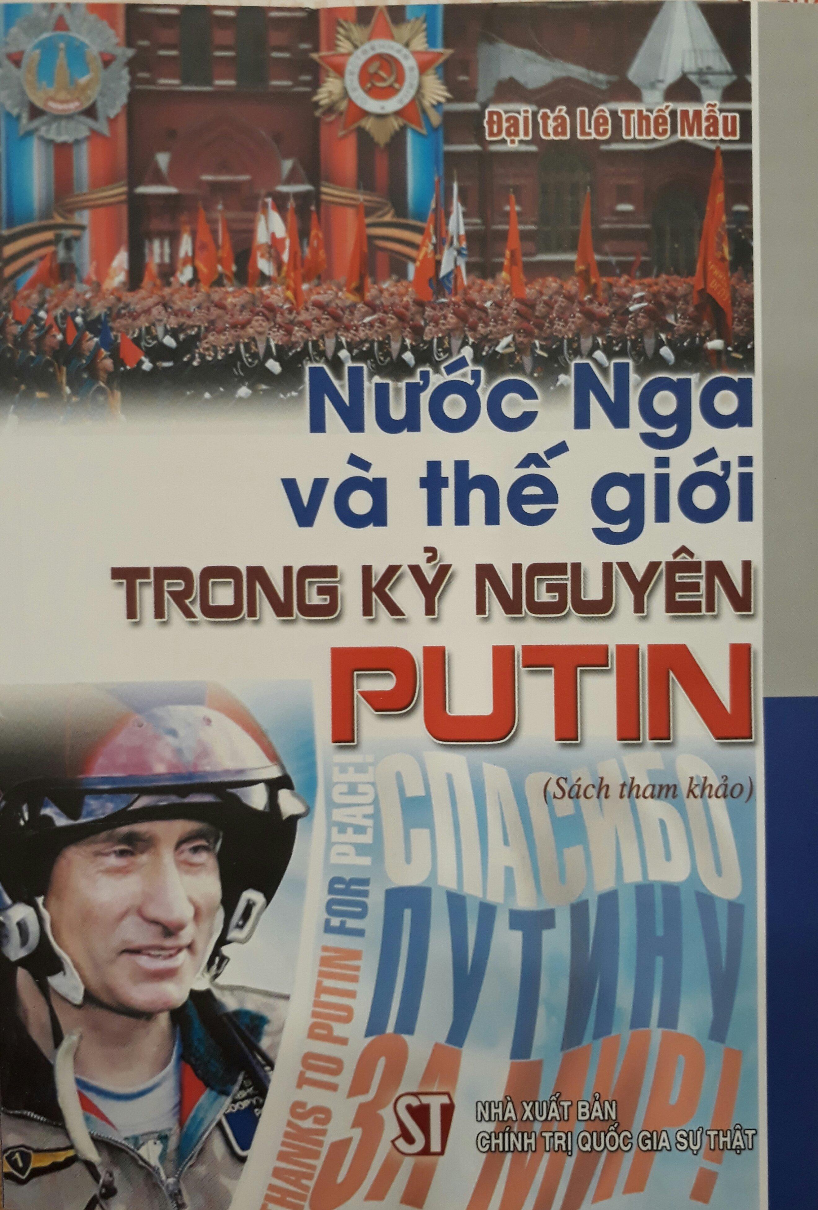Il libro La Russia e il mondo dell'epoca di Putin