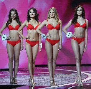 La Finale del concorso Miss Russia 2018