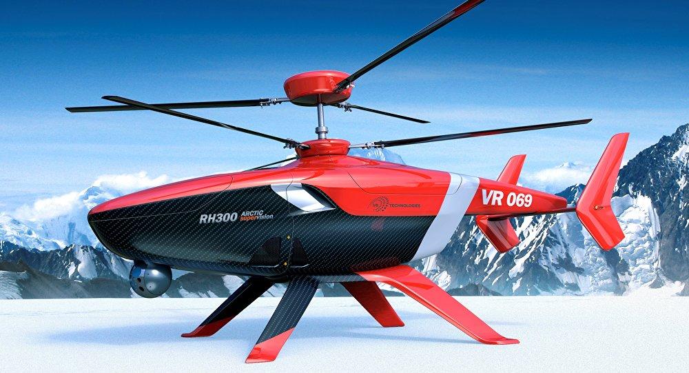 Il drone comandato VRT300