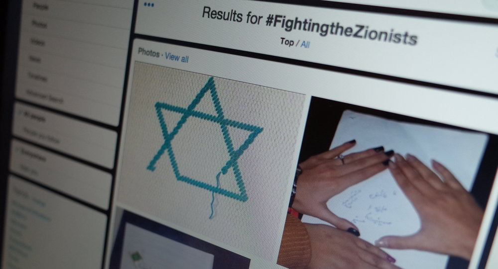 We Love Fighting Israel campaign