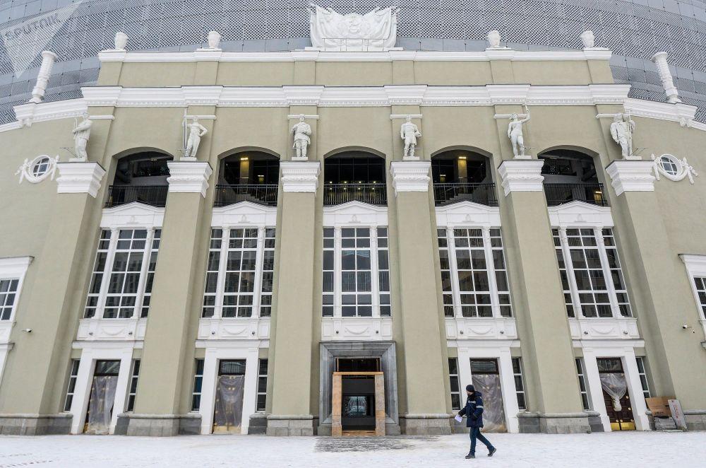 Le città del Mondiale: Ekaterinburg