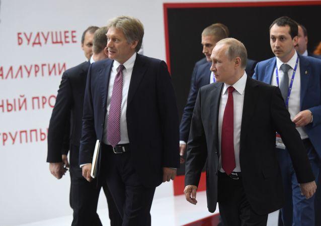 Peskov e Putin