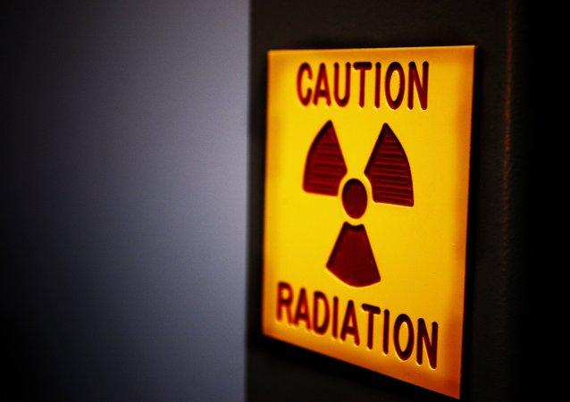 Segno di allarme radiazioni