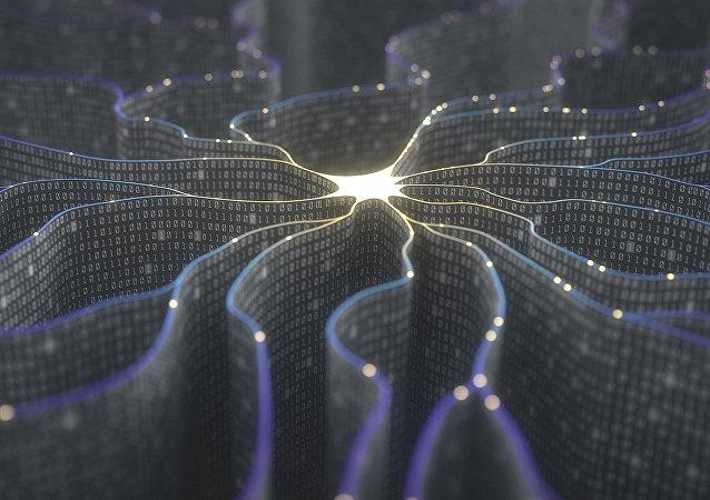 Rete neurale