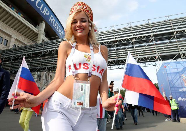 Tifosa russa ai Mondiali