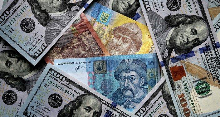 Grivnie ucraine e dollari