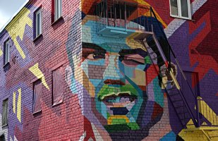 Graffiti con Ronaldo a Kazan