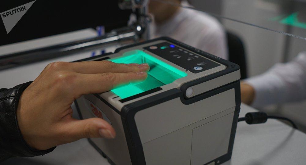 Lettore di impronte digitali.