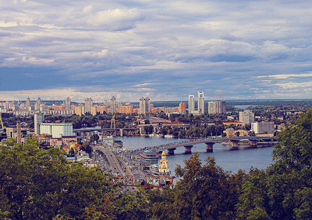 Cityscape view of Kiev, Ukraine
