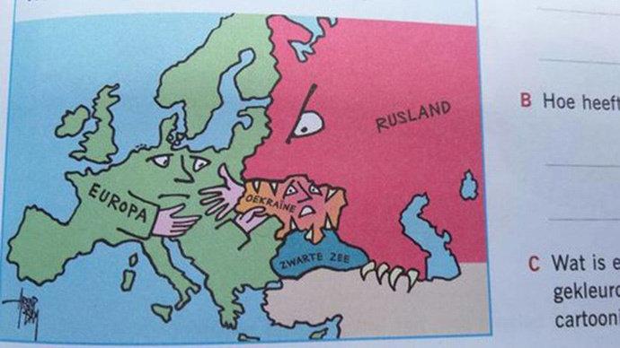 Vignetta nel libro scolastico