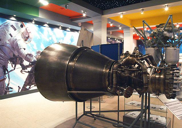 Camera di combustione del propulsore RD-171