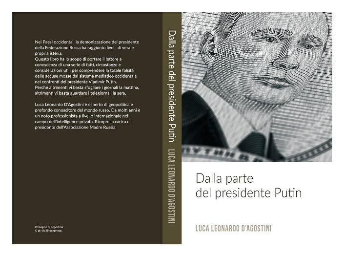 Copertina del libro Dalla parte del presidente Putin di Luca Leonardo D'Agostini